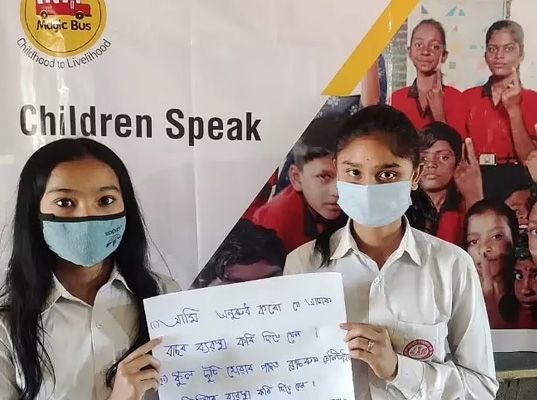 Guwahati students present 'Charter of Demands' seeking better safety measures in schools amid COVID-19